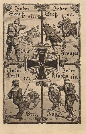 Германия побеждает все страны Антанты (немецкая открытка)