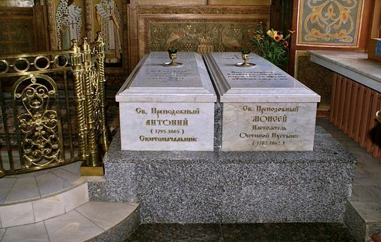 The relics of Sts. Anthony and Moses.