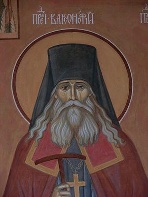 St. Barsanufius of Optina