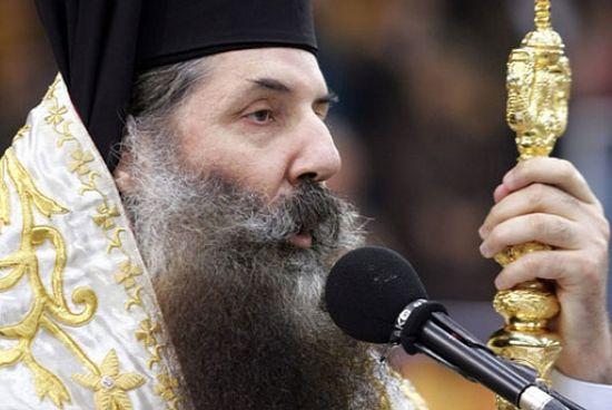 189195.p Всемирното Православие - Становища на Еладска Православна Църква