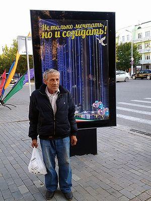 Борис Иванович