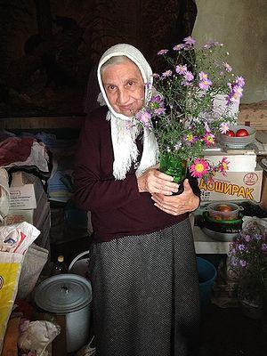 Галина Федоровна