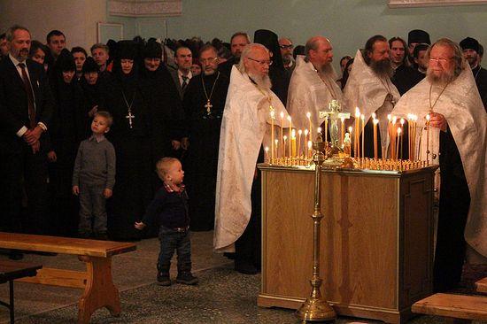 Лития перед началом памятного вечера в Высоко-Петровском монастыре