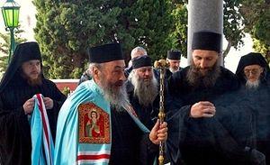 Блаженнейший митрополит Онуфрий на Афоне