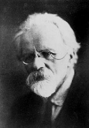 Илья Иванович Иванов