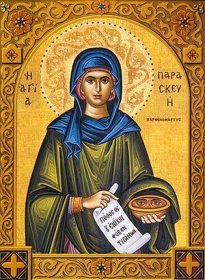 Мысли в день памяти святой великомученицы Параскевы
