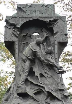 Памятник экипажу миноносца «Стерегущий». Санкт-Петербург. Скульптор К. В. Изенберг, архитектор А. А. фон Гоген