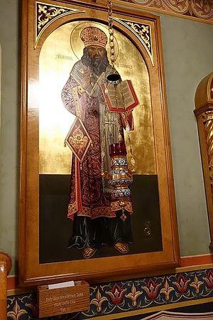 Икона святителя Иоанна Шанхайского кисти отца Андрея (Эрастова)