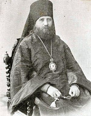 Bishop Tikhon (Bellavin) in America