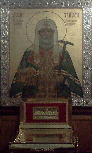 Icon with reliquary of Saint Tikhon of Moscow in the Katholikon of the Monastery of St. Tikhon of Zadonsk in South Canaan, Pennsylvania