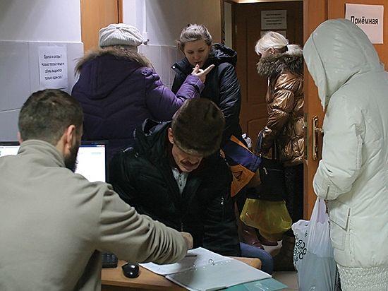 В центр помощи беженцам в Москве ежедневно приходят около 140 человек.