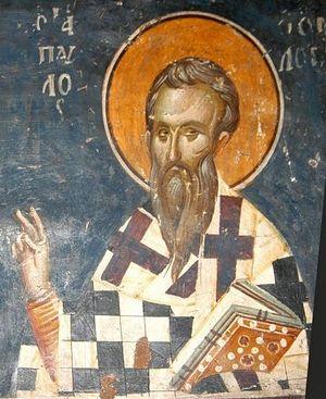 Святитель Павел, архиепископ Константинопольский