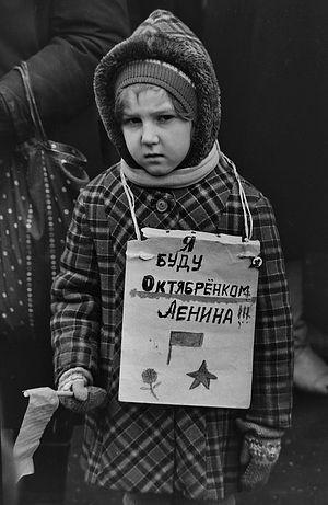 1993. Фото: Геннадий Михеев