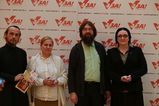 Татьяна Боровикова вторая слева