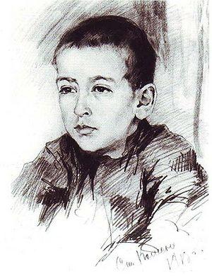 Колесников. Портрет сына