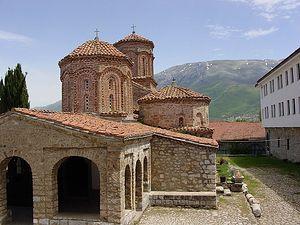 Монастырь Св. Наума в Охриде, где Колесников расписывал медальоны