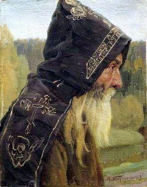 Монах. Художник: Михаил Нестеров