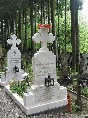 Могила отца Иоанникия