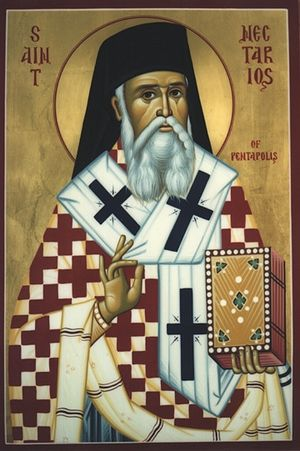 Icon of St. Nectarios of Aegina