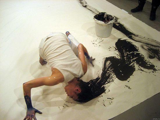 Образец современного искусство