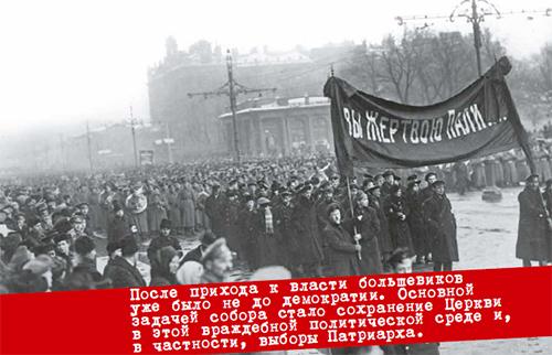 Похороны жертв Февральской революции. Петроград, 23 марта 1917