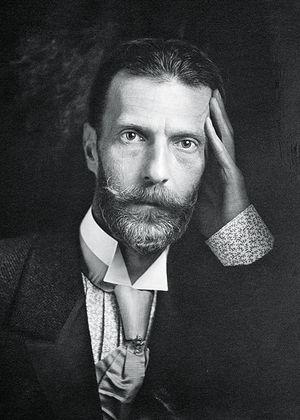 Великий князь Сергей Александрович незадолго до гибели