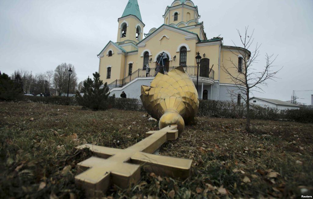 http://www.pravoslavie.ru/sas/image/101915/191524.b.jpg