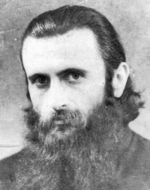 Иеромонах Арсений (Бока)