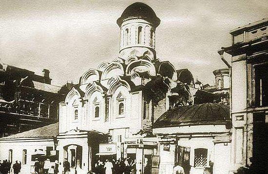 Казанский собор перед разрушением