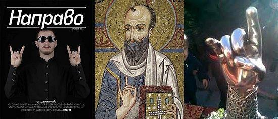 Пятиконечная звезда - православный символ? 191757.p.jpg?0
