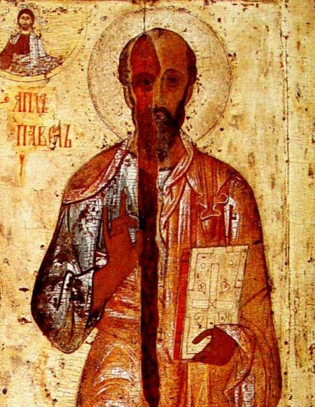 Апостол Павел. Фрагмент новгородской иконы XIII века