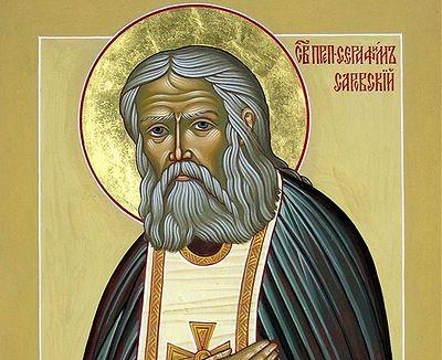 Repose of the Venerable Seraphim the Wonderworker of Sarov