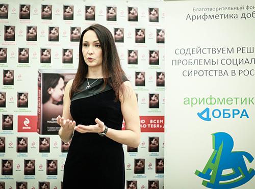 Диана Машкова - писатель, автор книги «Если б не было тебя»