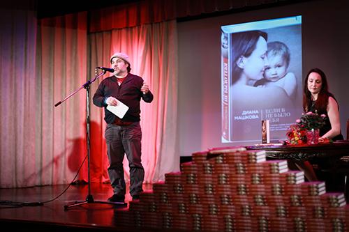 Выступает Александр Гезалов, международный эксперт по социальному сиротству