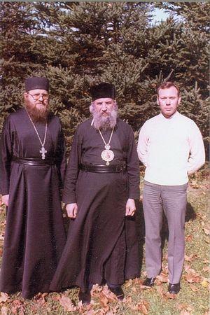 Иеромонах Иларион с архиепископом Лавром и П. Лукьяновым, 1976 г.