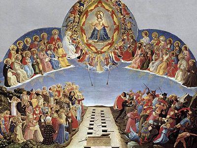 О суде Божием