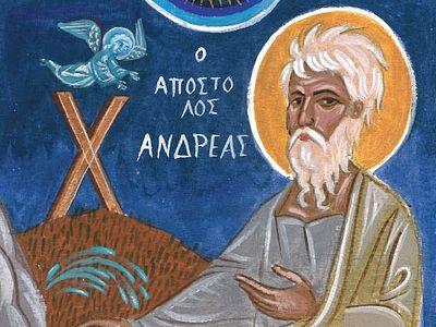 Андрей Первозванный и пескари