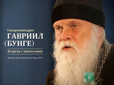 «Подлинная традиция — лишь в Православии»