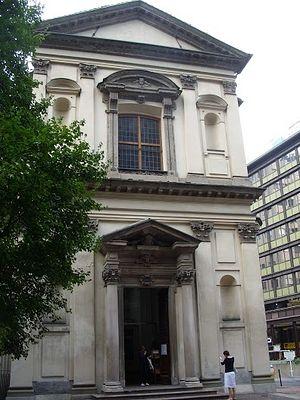 Милан. Церковь св. Амвросия