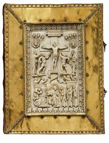«Сакраментарий Генриха II»