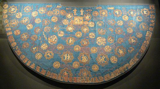 «Звездный плащ» императора Генриха II
