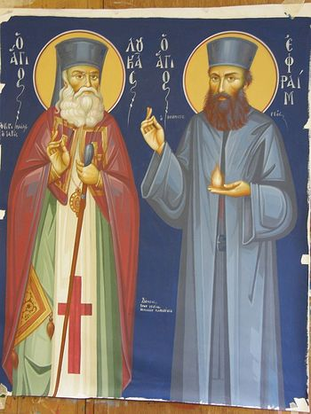 St. Luke the Surgeon and St. Ephraim of Nea Makri