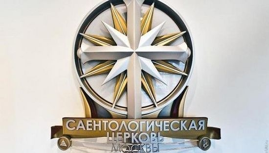 Арбитр суд города москвы