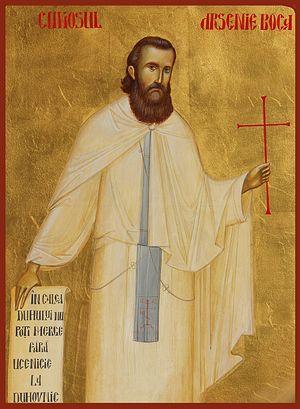 Иконографическое изображения отца Арсения (Боки)