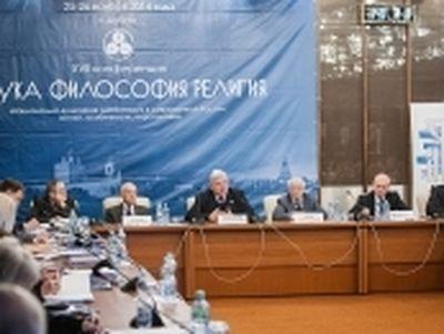 Россия, XXI век: выбор судьбы