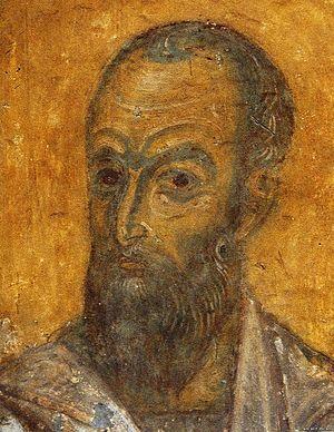 Апостол Павел. Фрагмент фрески Дмитриевского собора во Владимире. Конец XII в.
