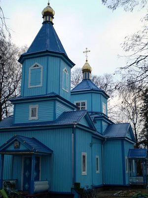 фото: http://church.ua/