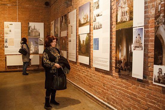 Петербургская выставка