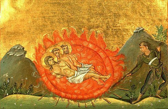 Святая мученица девица Фавста и с нею Евиласий и Максим
