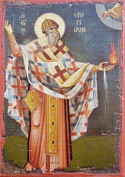 Чудо святителя Спиридона Тримифунтского